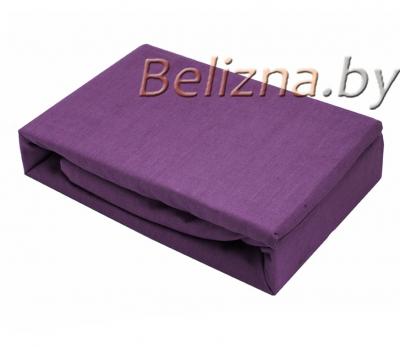 Простынь на резинке 90x200 «Фиолетовая»