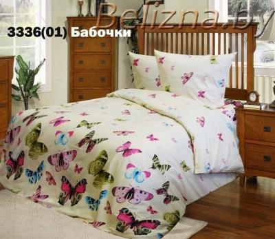 Полуторное постельное белье «Бабочки»