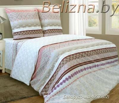Двуспальное постельное белье «Белорусочка»