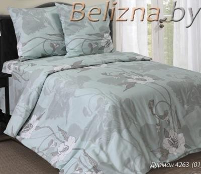 Двуспальное постельное белье «Дурман»