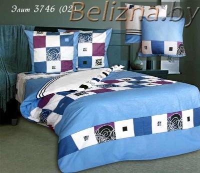 Двуспальное постельное белье из бязи «Элит синий»