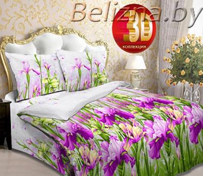 Двуспальное постельное белье из бязи «Ирсен»