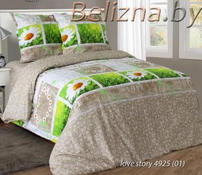 Двуспальное постельное белье из бязи «Love Story»