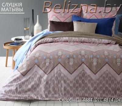 Двуспальное постельное белье из бязи «Скарбница»
