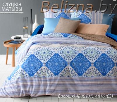 Двуспальное постельное белье из бязи «Валошки»