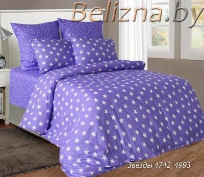 Двуспальное постельное белье из бязи «Звезды Фиолетовые»