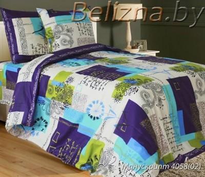 Двуспальное постельное белье «Манускрипт»