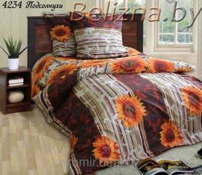 Двуспальное постельное белье «Подсолнухи»