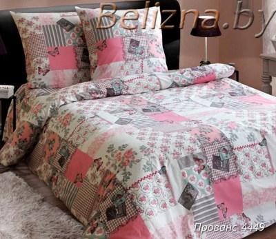 Двуспальное постельное белье «Прованс»