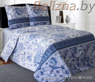 Двуспальное постельное белье «Шантель»