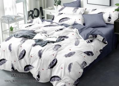 Двуспальное постельное белье из поплина «IM0560»
