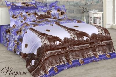 Полуторное постельное белье из бязи «Париж»