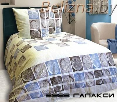 Полуторное постельное белье «Галакси»