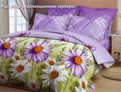 Двуспальное постельное белье из бязи «Коллекционная гербера»