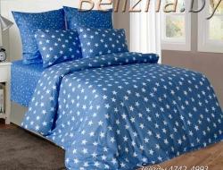 Наволочки (2 шт, пара) 50x70  из бязи «Звезды синие»