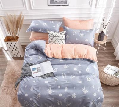 Двуспальное постельное белье из твил-сатина «20-186»