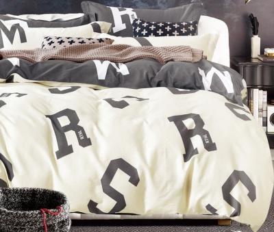 Двуспальное постельное белье из твил-сатина «20-55»