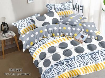 Двуспальное постельное белье из поплина «639»