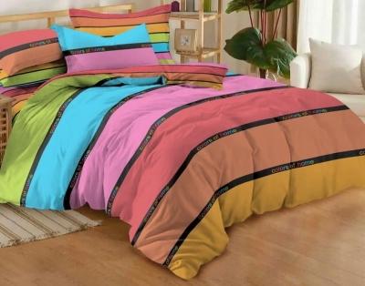 Двуспальное постельное белье из поплина «741»