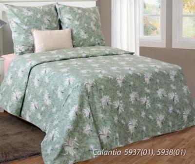 Полуторное постельное белье из бязи «Calantia»