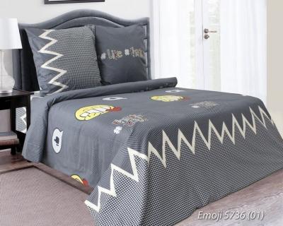 Полуторное постельное белье из бязи «Emoji 5736(01)»