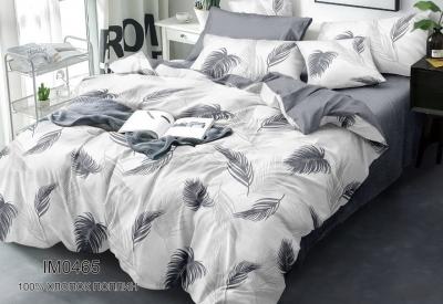 Двуспальное постельное белье из поплина «IM0465» с простыней на резинке 160x200
