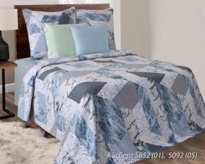 Двуспальное постельное белье из бязи «Айсберг»