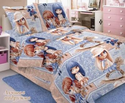 Полуторное постельное белье из бязи «Лучшая подружка»