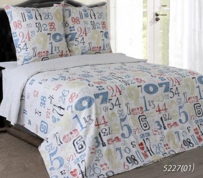 Полуторное постельное белье из бязи «Цифры 01»