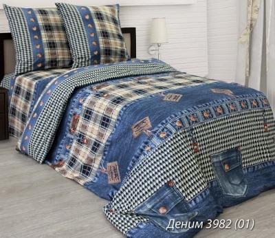 Полуторное постельное белье из бязи «Деним»