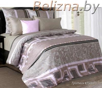 Двуспальное постельное белье из бязи «Гротеск»