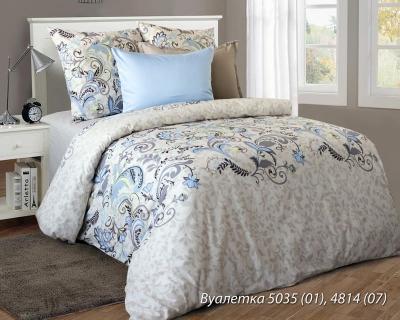 Двуспальное постельное белье из бязи «Вуалетка»