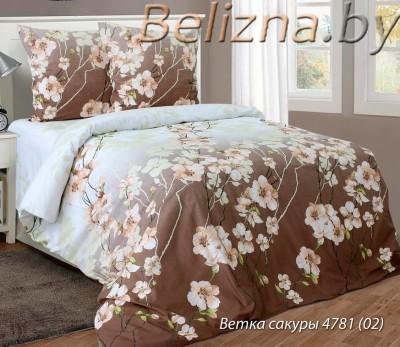 Двуспальное постельное белье «Ветка сакуры»