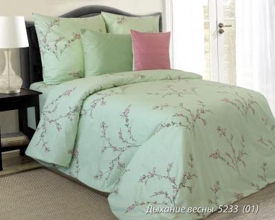 Полуторное постельное белье из бязи «Дыхание весны»