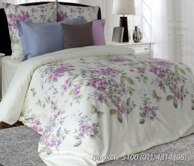 Двуспальное постельное белье из бязи «Флоксы»