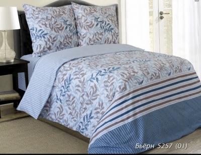Полуторное постельное белье из бязи «Бьерн»