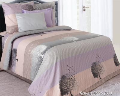 Полуторное постельное белье из бязи «Raven 5695 (01)»