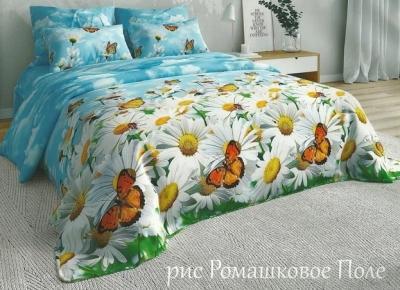 Полуторное постельное белье из бязи «Ромашковое поле»