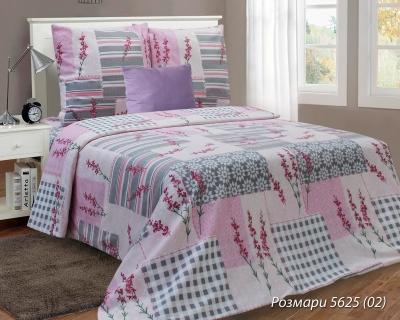 Двуспальное постельное белье из бязи «Розмари»